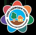 Союз садоводов России