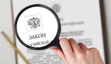 В Государственной Думе РФ первое чтение законопроекта об органическом сельском хозяйстве.