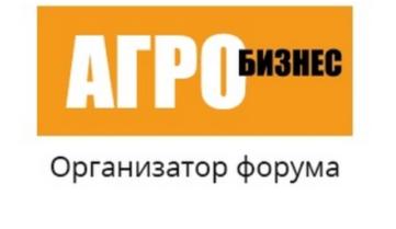 Форум «Зерно России-2018»