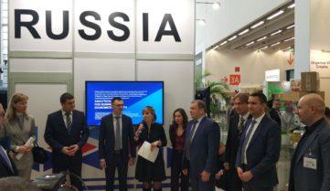 На BIOFACH торжественно открыт Национальный стенд России