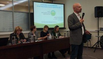 Видео открытого бизнес-диалога «Органическая продукция как преимущество»