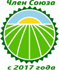 Член Союза с 2017 года