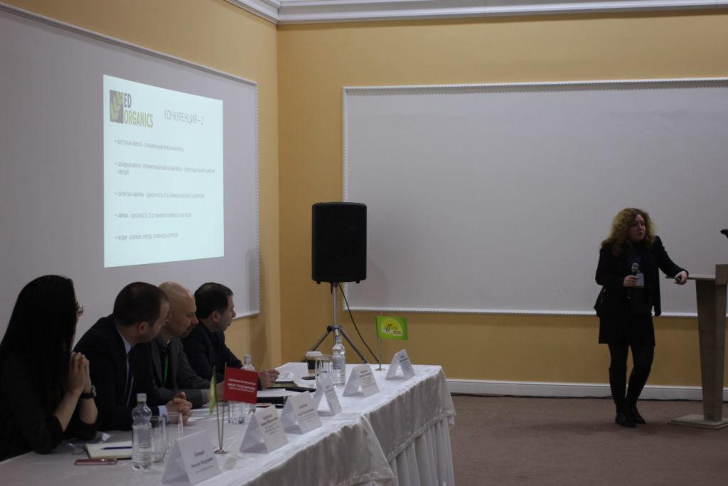 Елена Власова, Директор по Закупкам в Восточной Европе
