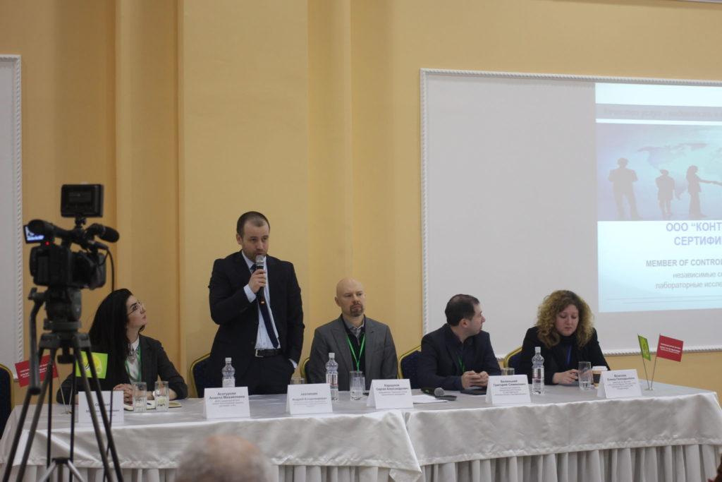 Андрей Акулинин, Директор по направлению средств защиты растений компании «Сибирские органические продукты»