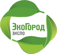 ЭкоГородЭкспо 2018
