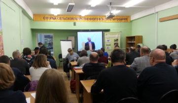 Союз органического земледелия принял участие в обучающем курсе по органическому сельскому хозяйству