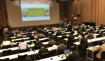 Ассоциация «Союз органического земледелия Сахалинской области» приняла участие в  Агробизнес Форуме Япония – Дальний Восток Россия 2018