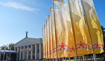 Союз органического земледелия примет участие в международной конференции в Белгороде