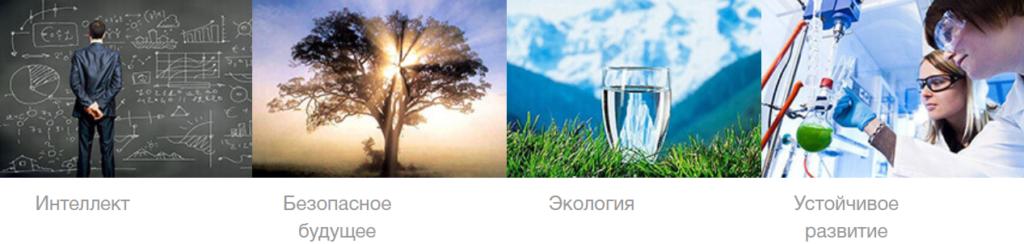 Производственная компания КВАНТ