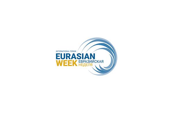 «Евразийская неделя»