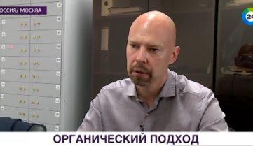 Покупай натуральное: в России вводят закон об органических продуктах