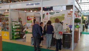 «Органик Лайн» в третий раз принимает участие в XXV международной выставке «Цветы» на ВДНХ.