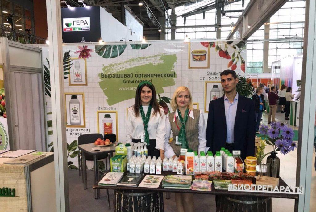 «Органик Лайн» принимает участие в XXV международной выставке