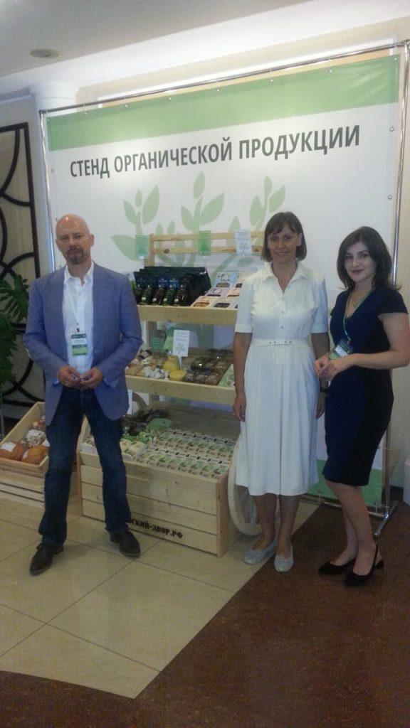 Иляна Тхамакова, зав агрохимической Эко лаборатории, магистр химии и биотехнологии, член Союза органического земледелия