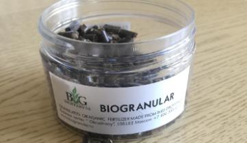 Компания «Био гранула» представит на «Золотой осени» инновационный продукт «BIOGRANULAR»