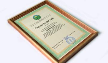 НВП «БАШИНКОМ» принято в Союз органического земледелия