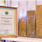 АгроТерра подписала соглашение с Союзом органического земледелия