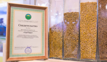 «АгроТерра» подписала соглашение с Союзом органического земледелия