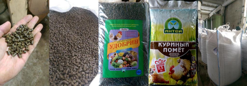 продукция ООО БИОФЕРТ