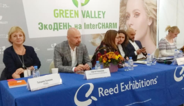 Союз органического земледелия принял участие в круглом столе по натуральной косметике в рамках выставки InterCHARM