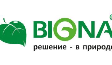 Приглашаем на конференцию «Агробиотехнологии «Biona» в рамках «Югагро»